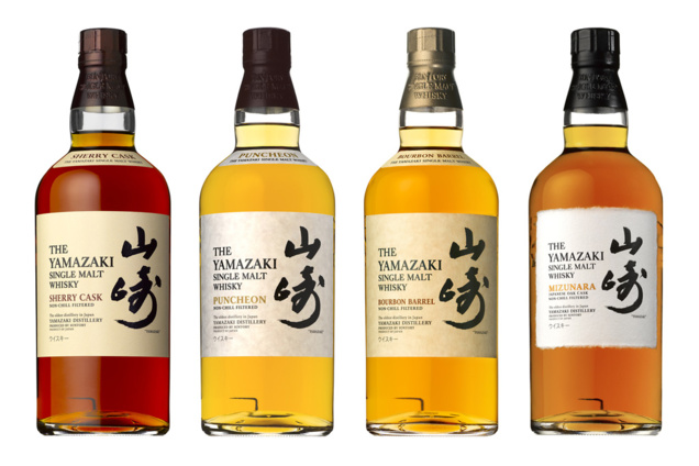 Suntory Whisky : changement de distribution en France en 2017