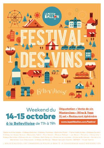 Festival des Vins 2017 à La Bellevilloise à Paris