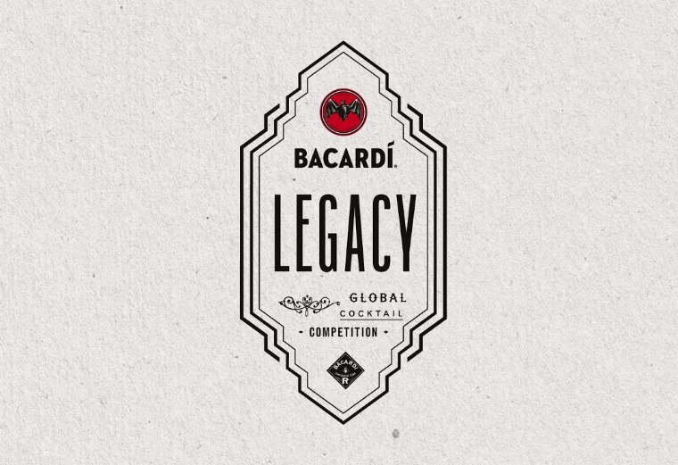 Bacardi Legacy Cocktail Competition 2018 : inscriptions ouvertes