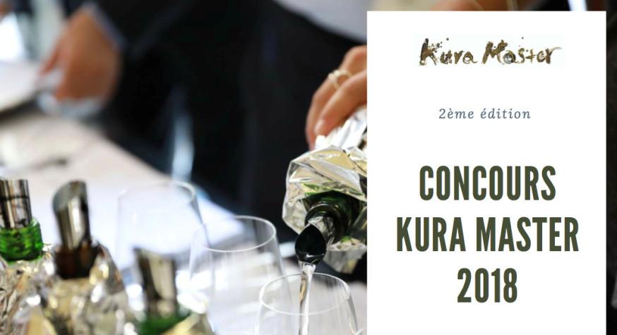 Kura Master 2018 : nouvelle édition du grand concours de sakés japonais