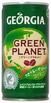 Georgia Green Planet