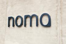 Noma, meilleur restaurant au monde