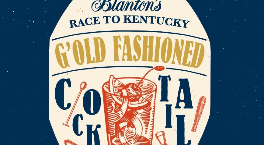 Blanton's Gold Fashioned Race to Kentucky 2019
