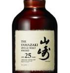 Le Yamazaki 25 ans, désigné meilleur Single Malt du monde