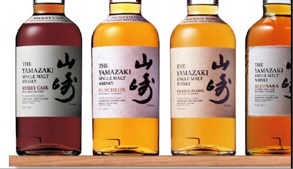 The Yamazaki Cask Collection 2011 en édition limitée // DR Presse