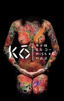 Miss Ko // DR