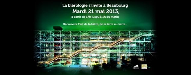 La Biérologie s'invite à Beaubourg