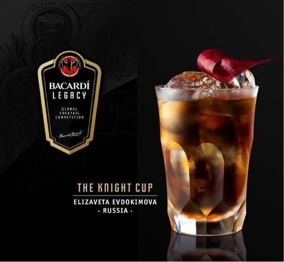 """Cocktail """"The Knight Cup"""" by Elizaveta Evdokimova"""