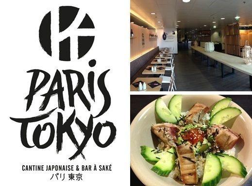 Paris Tokyo : bar à saké au BHV