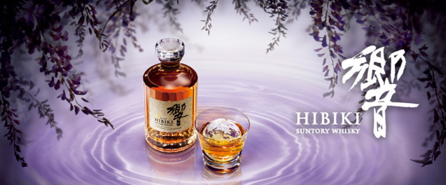 Suntory sacré Distiller of the Year 2013 // DR