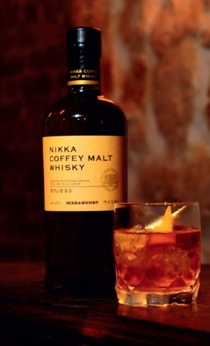 Old Fashioned Cocktail by Nikka // DR