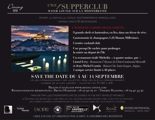 L'île Supperclub : Water Lounge sur la Méditerranée