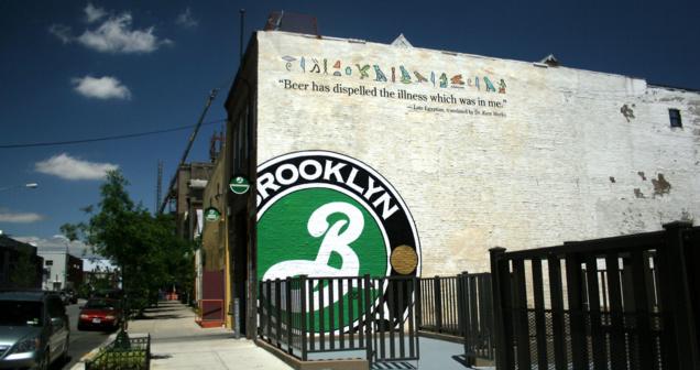 © Brooklyn Brewery