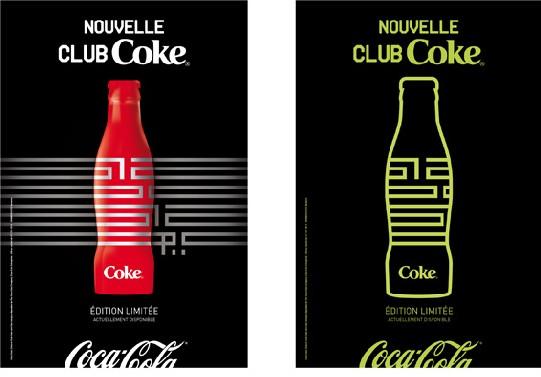 Coca-cola présentera la Club Coke 2008 en avant première au Festival de Cannes