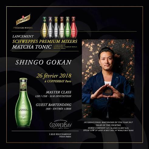 Lancement Schweppes Premium Mixers Matcha Tonic au CopperBay