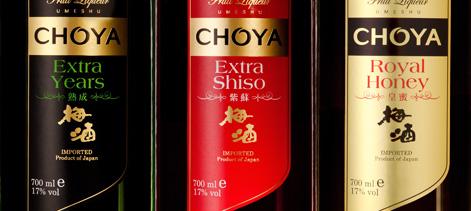 Les liqueurs Choya // DR