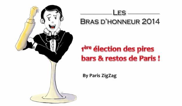 Les Bras d'Honneur 2014 by Paris Zig Zag