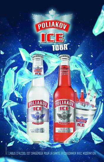Poliakov Ice Tour 2016