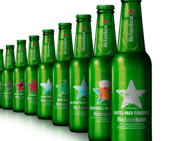 Editon limitée 2017 by Heineken