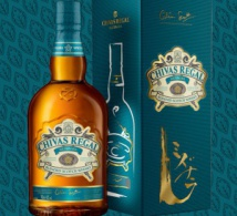 "Chivas Regal ""Mizunara"" arrive en France"
