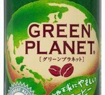 Coca-Cola contribue à la réduction des émissions avec Georgia Green Planet