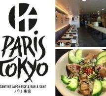 Le bar à saké du Paris Tokyo au BHV Paris