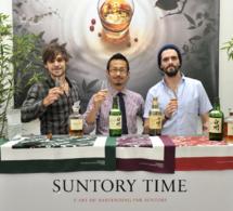 Première édition du Suntory Time Challenge