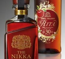 Nikka Whisky dévoile son lot de nouveautés pour ses 80 ans