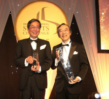 Concours ISC 2015 : Nikka reçoit deux Trophées